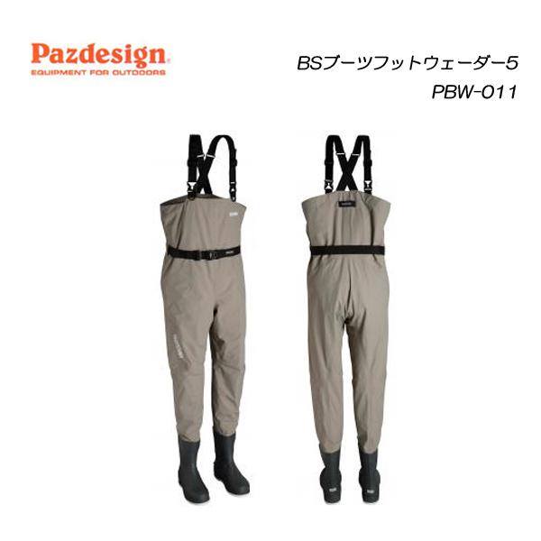 パズデザイン BSブーツフットウェーダー5 PBW-011 PAZDESIGN 【送料無料!】<お取り寄せ商品>