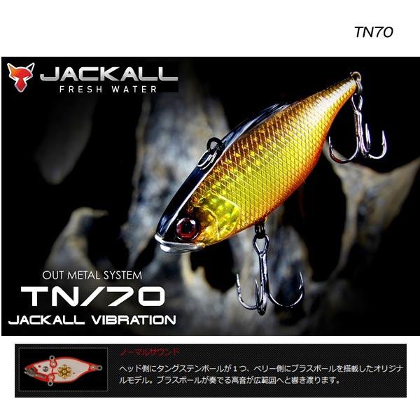 豺狗 TN70 JACKALL