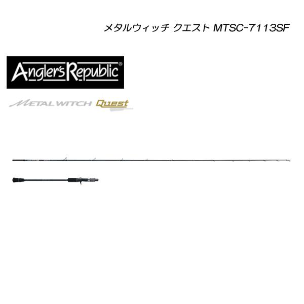 angurazuripaburikkupamusueruametaruuitchikuesuto MTSC-7113SF METAL WITCH Quest