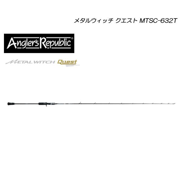 アングラーズリパブリック パームスエルア メタルウィッチ クエスト MTSC-632T METAL WITCH Quest  【大型商品】
