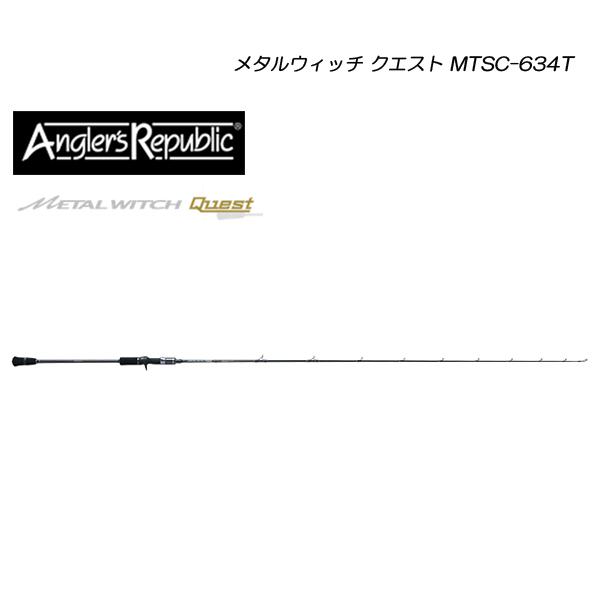 アングラーズリパブリック パームスエルア メタルウィッチ クエスト MTSC-634T METAL WITCH Quest  【大型商品】