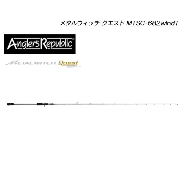 アングラーズリパブリック パームスエルア メタルウィッチ クエスト MTSC-682windT METAL WITCH Quest  【大型商品】