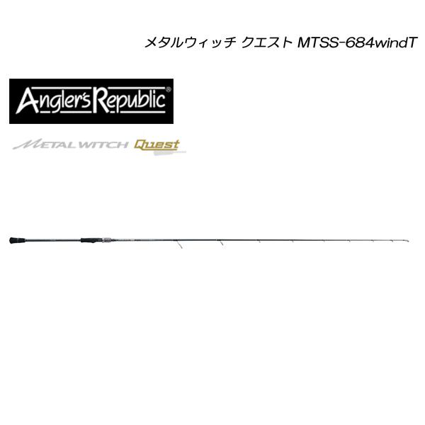 アングラーズリパブリック パームスエルア メタルウィッチ クエスト MTSS-684windT METAL WITCH Quest  【大型商品】