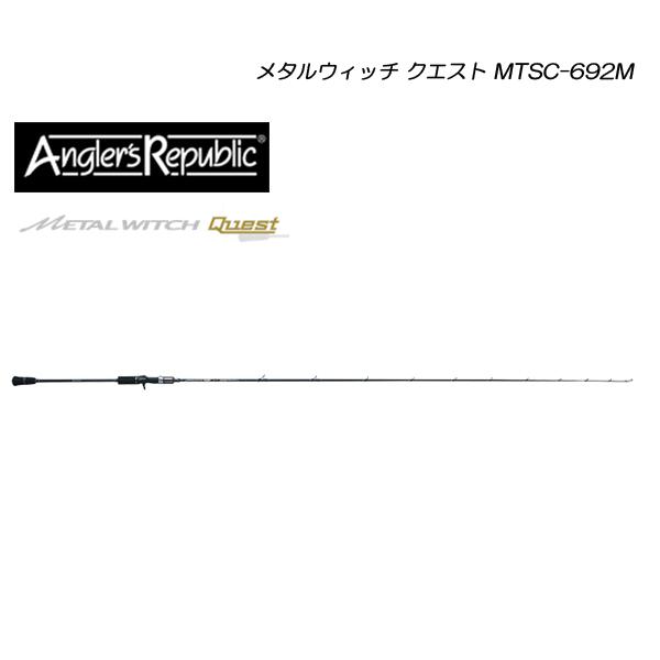 アングラーズリパブリック パームスエルア メタルウィッチ クエスト MTSC-692M METAL WITCH Quest  【大型商品】