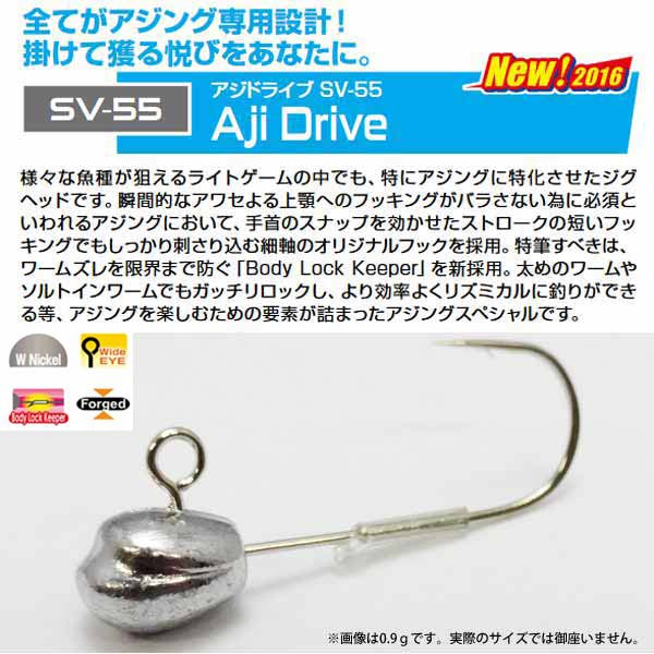 Decoy age drive SV-55 DECOY caching