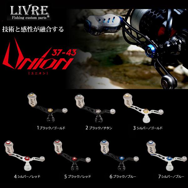 メガテック リブレ ユニオン 37-43 シマノS1用 LIVRE UNION 【お取り寄せ商品】【送料無料】