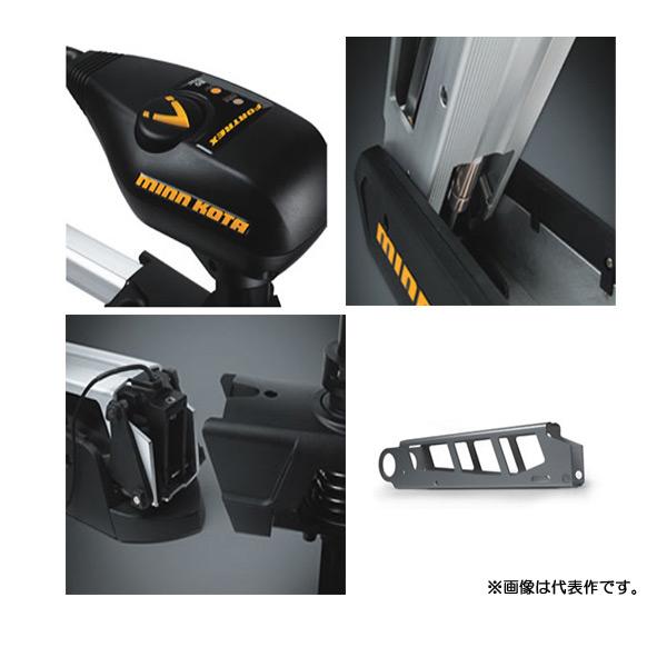 Minnkota for Trex 112 52-inch single minn kota FORTREX 112-52 [sweets products]