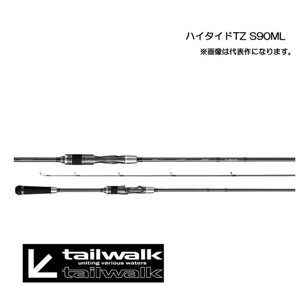 テイルウォーク ハイタイドTZ S90ML tailwalk ハイタイドTZ HI-TIDE TZ S90ML テイルウォーク【大型商品】, イナカダテムラ:2bd38334 --- officewill.xsrv.jp