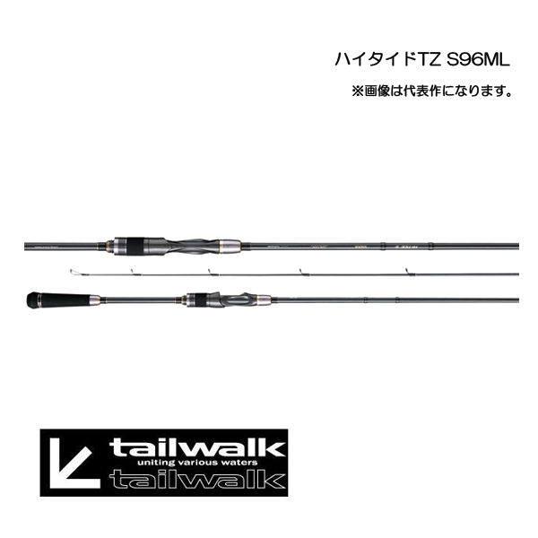 尾巴走高潮 TZ S96ML tailwalk HI 潮 TZ