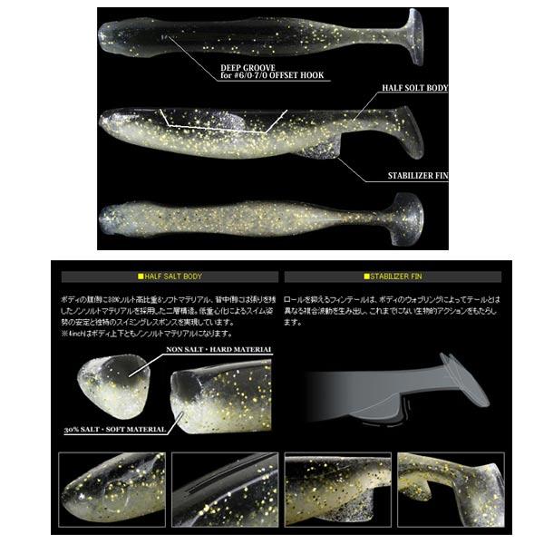 深度班布林鰣魚 6 英寸 DEPS 大黃蜂鰣魚