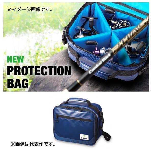 常綠樹B-TRUE保護包