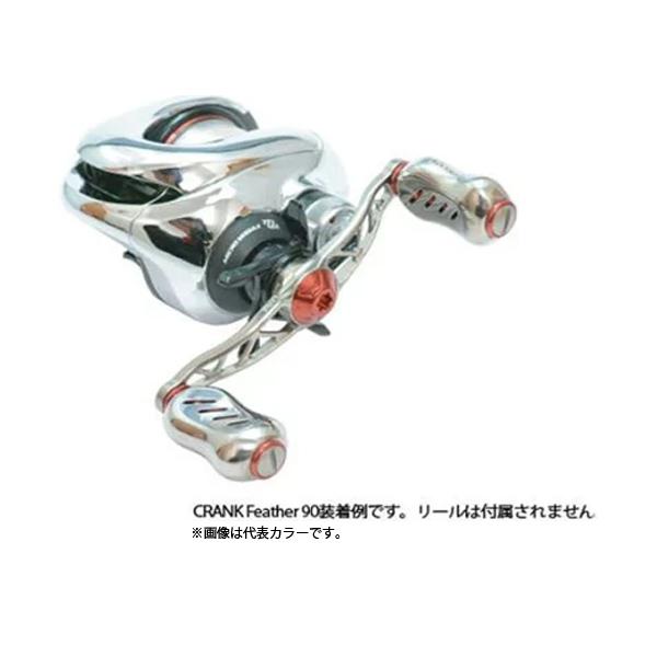 メガテック リブレ クランクフェザー 90 ダイワ/Abu用  LIVRE【お取り寄せ商品】 【送料無料!】