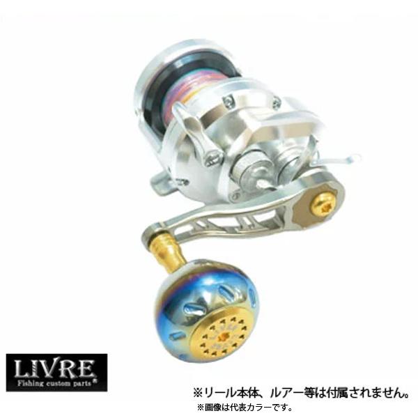 メガテック リブレ BJ 66-74 リョウガ用 LIVRE 【お取り寄せ商品】【送料無料!】