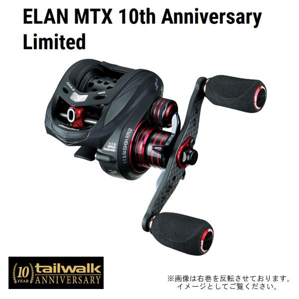 尾巴走甲氨蝶呤 ELAN 81 L 10 周年纪念模型用左手 ELAN