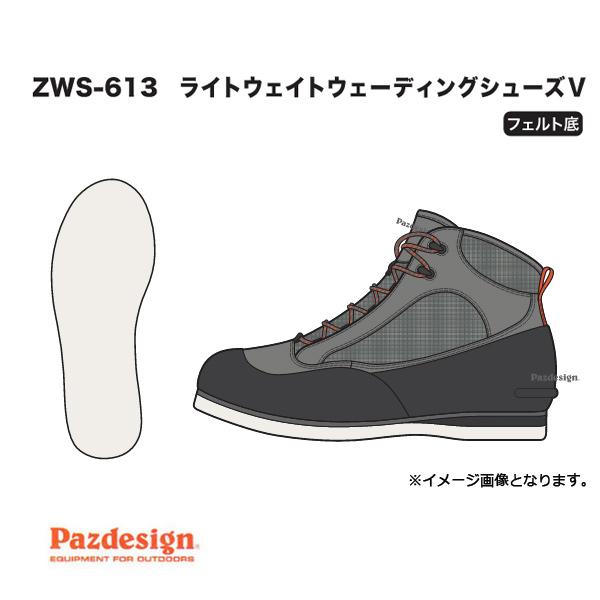 パズデザイン ライトウェイトウェーディングシューズV ZWS-613 Pazdesign 【送料無料!】【お取り寄せ商品】