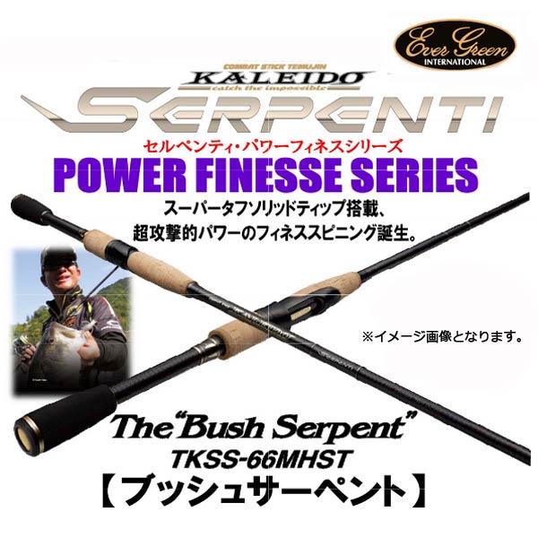 Evergreen combat stick temzinkaleido serpent tyss-66mhst Bush serpent EVER GREEN SERPENTI
