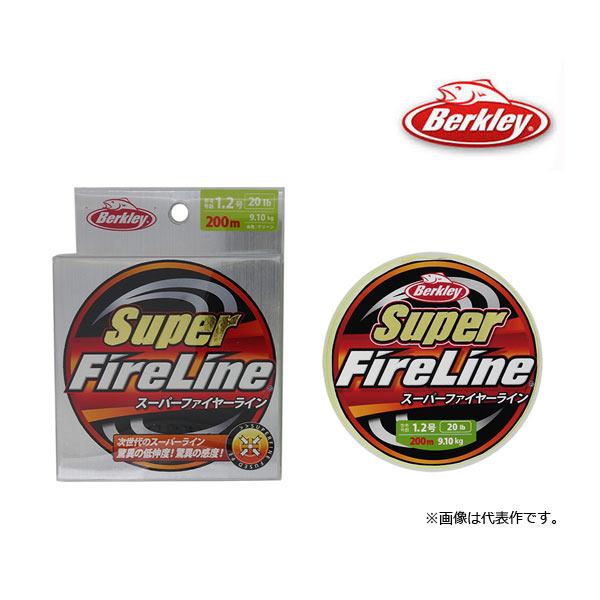 バークレイ スーパーファイヤーライン 1200m 16lb 1号 ~ 30lb 2号 Berkley Super FireLine 【送料無料!】【お取り寄せ商品】