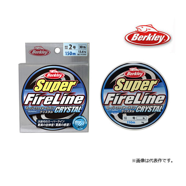 伯克花环超级市场火线水晶150m 8lb 12lb Berkley Super FireLine CRYSTAL