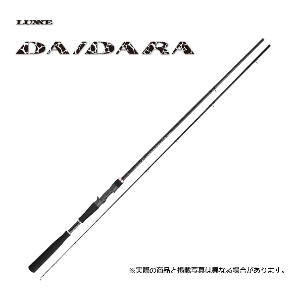 がまかつ ラグゼ ダイダラ S77MH LUXXE DAIDARA 【お取り寄せ商品】【大型商品】