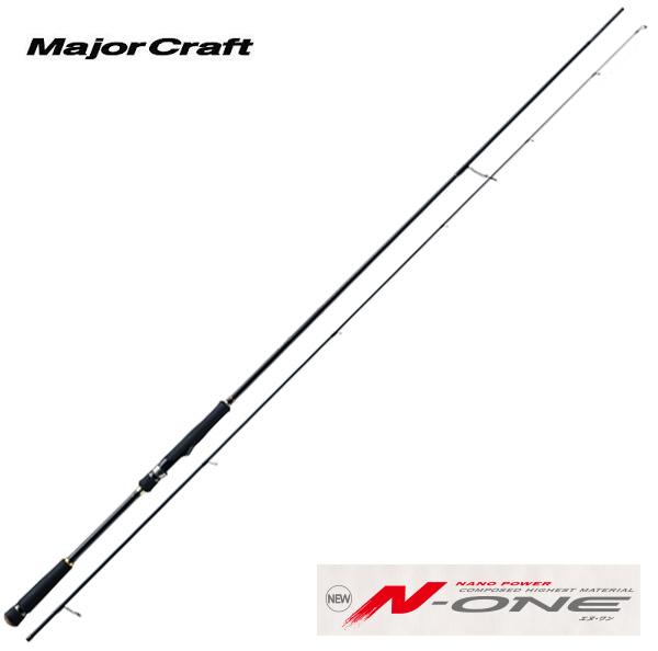Major craft enough NSS-902SSJ superlightshorezigging MajorCraft N ONE