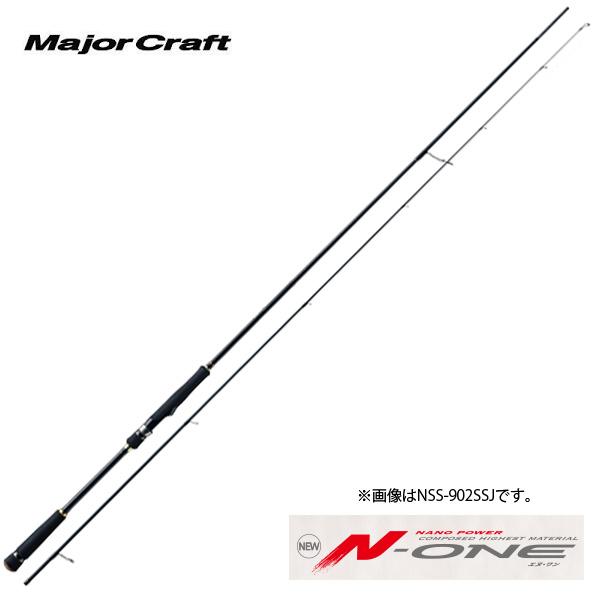 メジャークラフト エヌワン NSS-942SSJ スーパーライトショアジギング MajorCraft N ONE 【お取り寄せ商品】【大型商品】
