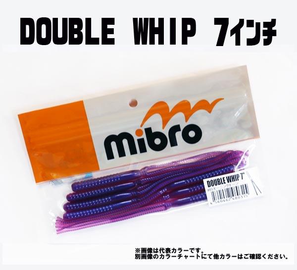 miburo(mibro)daburuuippu 7英寸