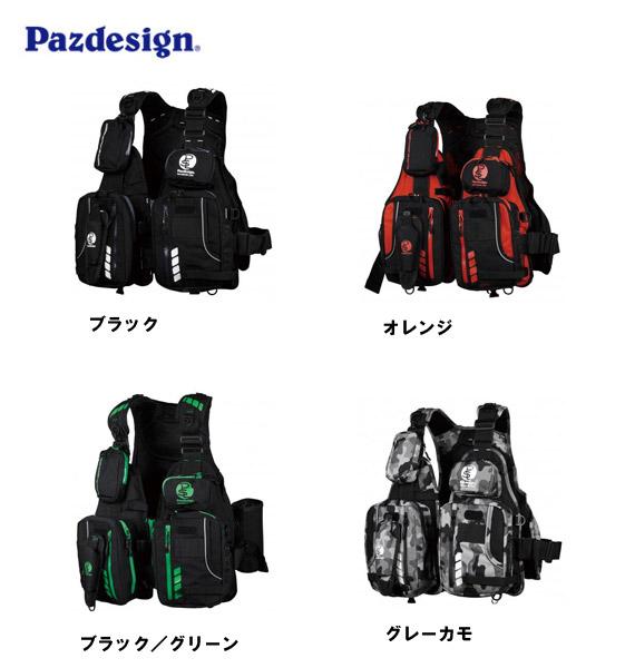 巴斯設計完成四薩爾瓦多-020 PAZDESIGN