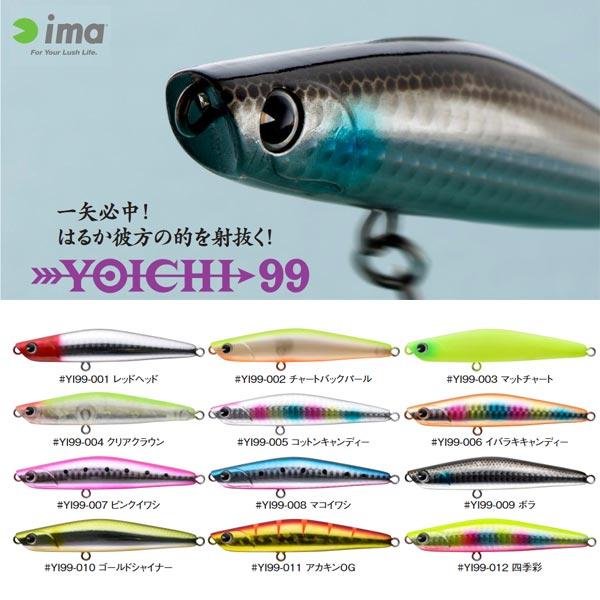 ima yoichi 99 amuzudezainaima YOICHI<2017年龄3月下旬以后开始销售、预订商品>