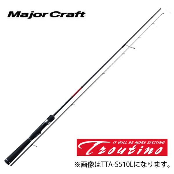 メジャークラフト トラウティーノ TTA-S5102UL Major Craft Troutino 【大型商品】