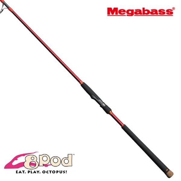 メガバス エイトポッド 8P-762XHS Megabass 8Pod ROD 8P-762XHS 【大型商品】【お取り寄せ商品】