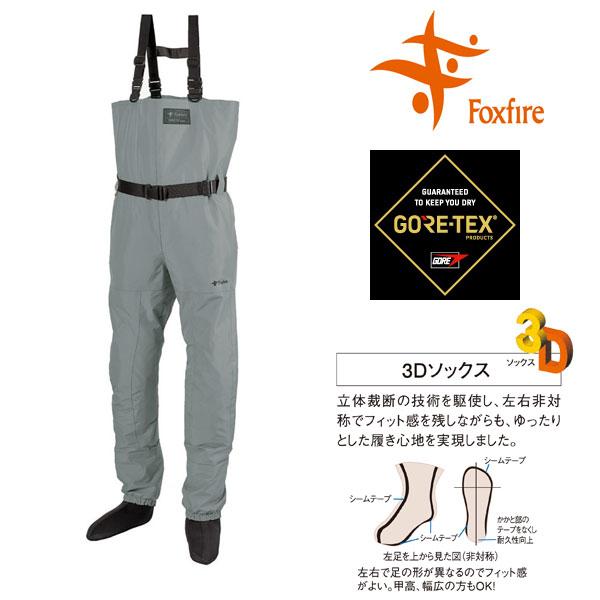 フォックスファイヤー TRバーティカルツーシームウェーダー Foxfire TR Vertical Two-seam Waders 【送料無料】