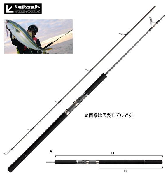 テイルウォーク マスタービルドジギング S63M 【大型商品】【お取り寄せ商品】
