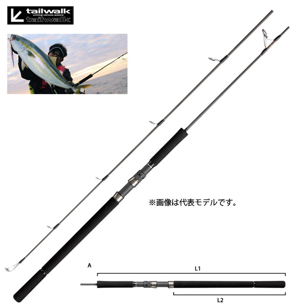 テイルウォーク マスタービルドジギング S511M 【大型商品】【お取り寄せ商品】