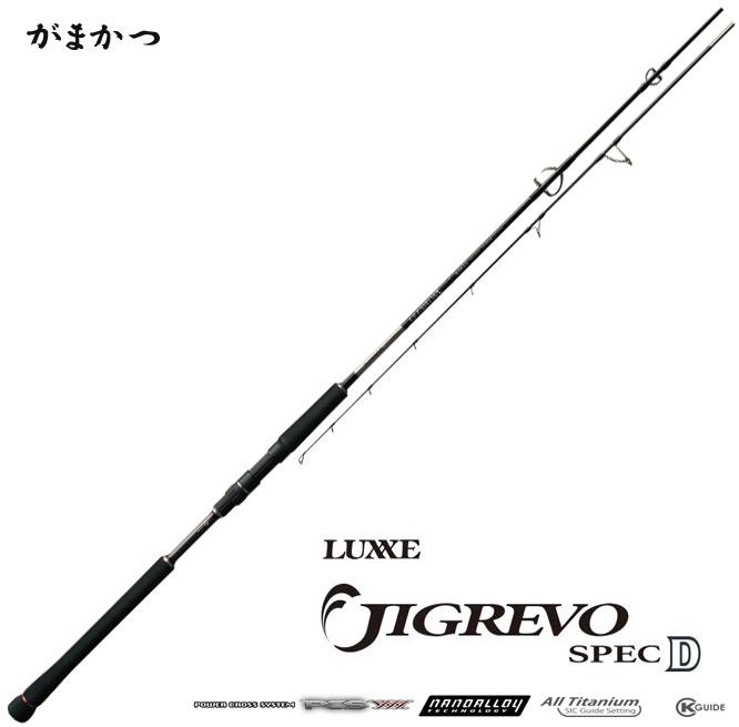 がまかつ ラグゼ ジグレヴォ スペックD S62L-F 【大型商品】【お取り寄せ商品】