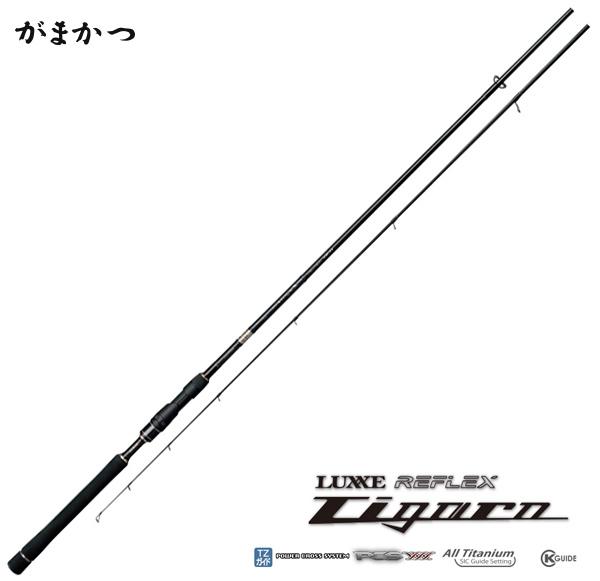 がまかつ ラグゼ リフレックス ティガロ 90ML-solid 【大型商品】【お取り寄せ商品】