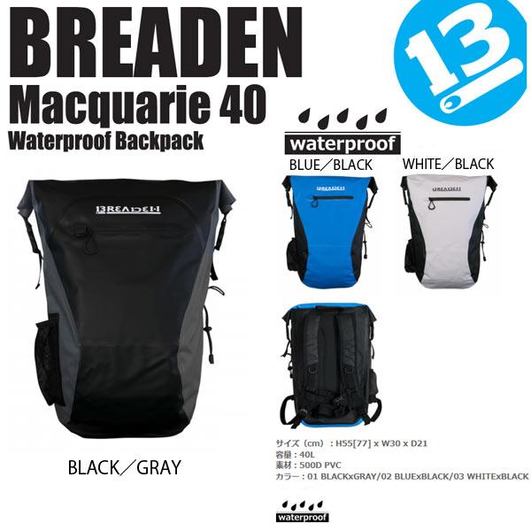 ブリーデン マッコーリ40 ウォータープルーフ バックパック BREADEN NEW.pngMacquarie 【メール便NG】【お取り寄せ商品】