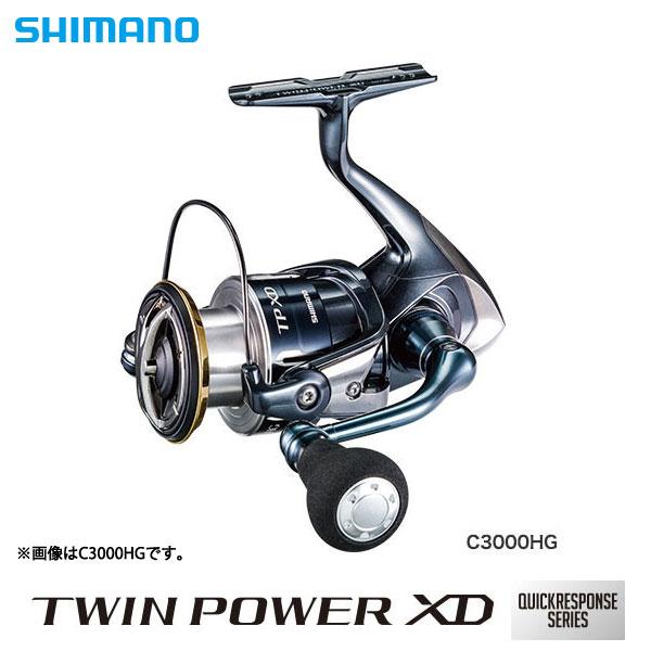シマノ 17ツインパワーXD C3000XG 【送料無料】【お取り寄せ商品】
