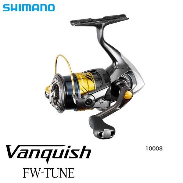 シマノ 17ヴァンキッシュ FW 1000S 【送料無料】【お取り寄せ商品】