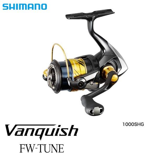 シマノ 17ヴァンキッシュ FW 1000SHG 【送料無料】【お取り寄せ商品】