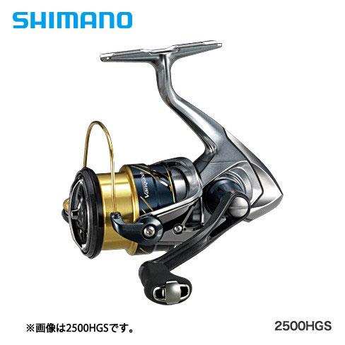 シマノ 16ヴァンキッシュ C2500XGS 【送料無料】【お取り寄せ商品】