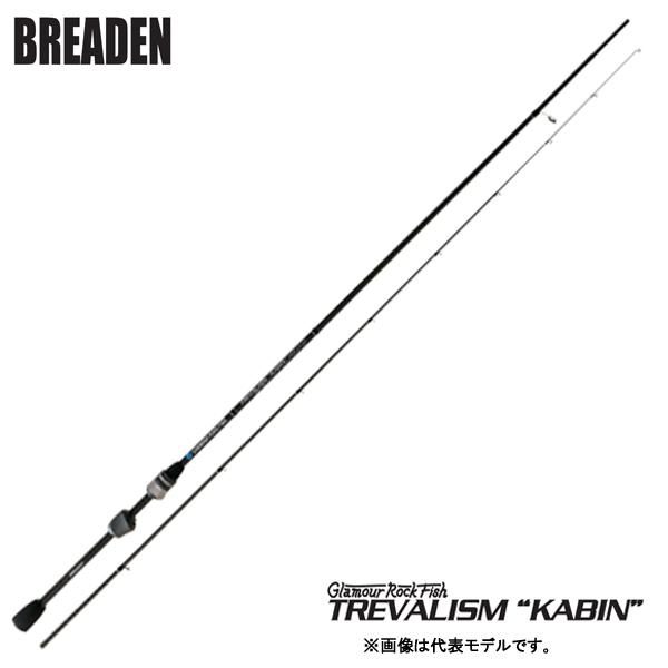 ブリーデン トレバリズム キャビン GRF-TREVALISM KABIN 602 CS-tip 【大型商品 送料1080円】【お取り寄せ商品】