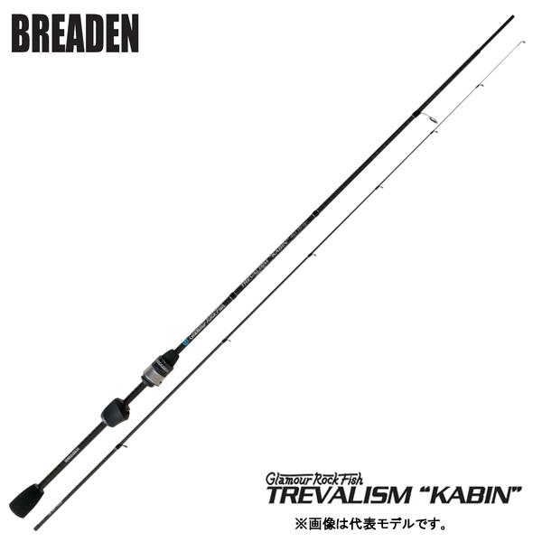 ブリーデン トレバリズム キャビン GRF-TREVALISM KABIN 506 TS-tip 【大型商品 送料1080円】【お取り寄せ商品】