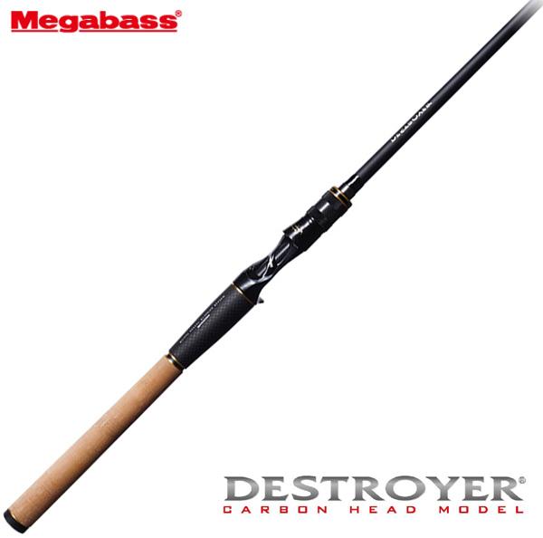 メガバス デストロイヤー カーボンヘッドモデル F6-69X SUPER DESTROYER 【大型商品】【お取り寄せ商品】