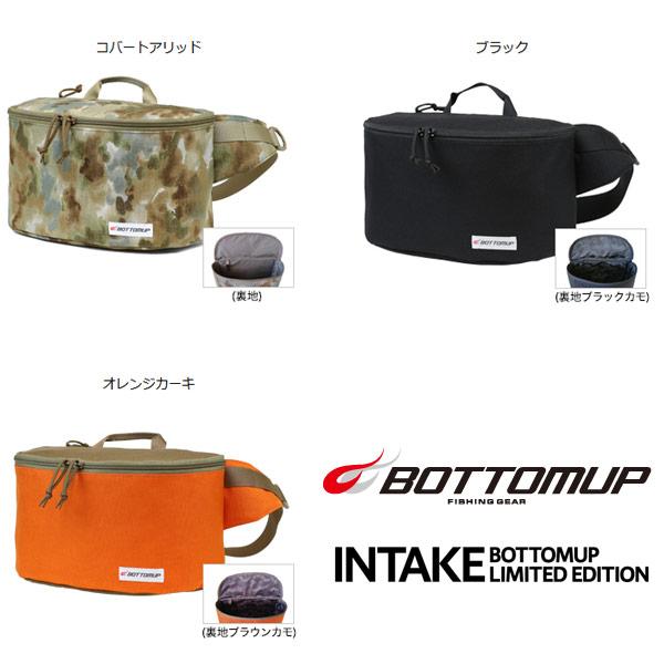 ボトムアップ インテイク 【メール便NG】