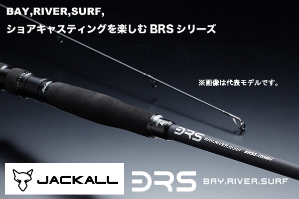 ジャッカル BRS BRS-S106MH 【大型商品 送料1080円】