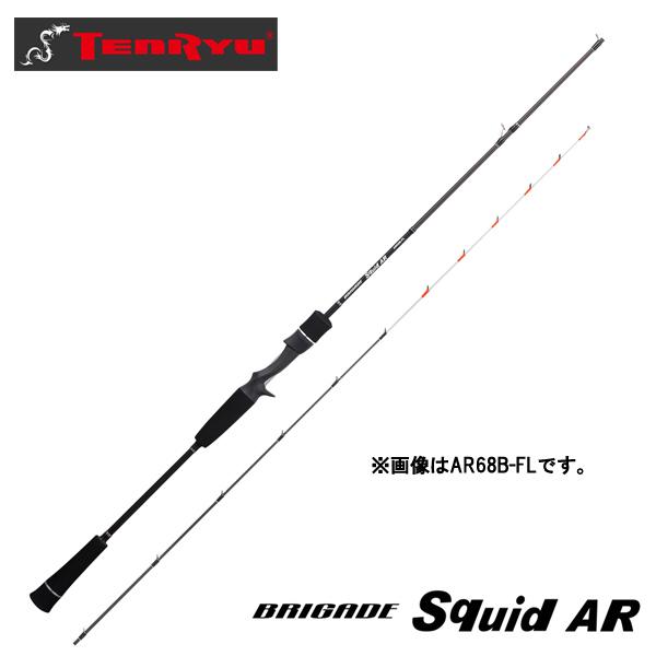 天龍 ブリゲイド スクイッド AR AR70B-FLL 【大型商品 送料1080円】【お取り寄せ商品】