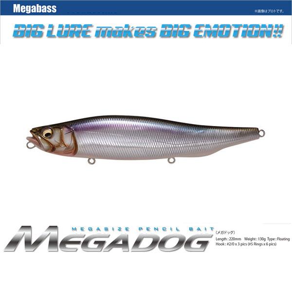 Megabass Lure Megadog 220mm//130g//Floating from Japan*