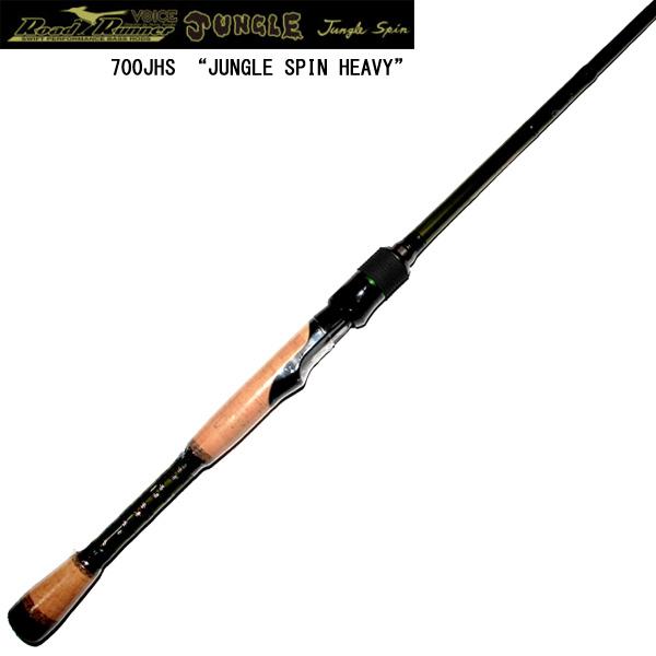 【在庫限り大特価!】ノリーズ ロードランナー ジャングル 700JHS JUNGLE SPIN HEAVY 【大型商品 送料 1080円】