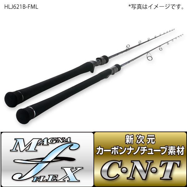 天龍 ホライゾン LJ #HLJ621B-FML 【大型商品】 【お取り寄せ対応商品】