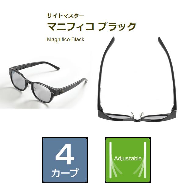 ティムコ サイトマスター マニフィコ ブラック 【送料無料】 【お取り寄せ対応商品】